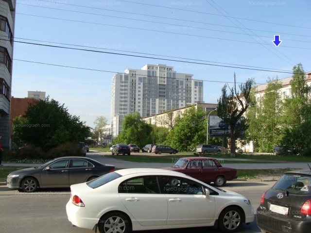 Address(es) on photo: Serova street, 2, 6, Yekaterinburg
