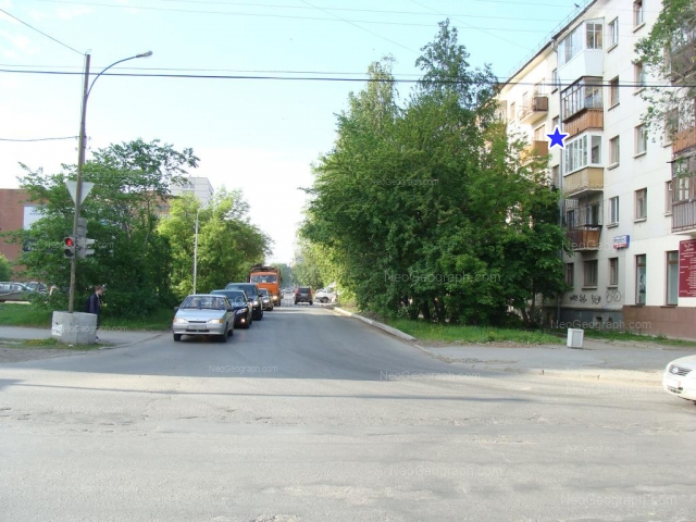 Address(es) on photo: Serova street, 2, Yekaterinburg