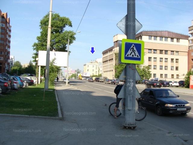 Адрес(а) на фотографии: улица Фурманова, 34, 38, Екатеринбург