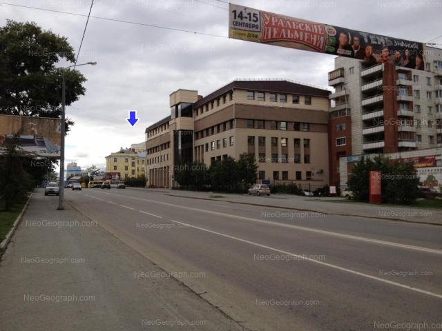 Адрес(а) на фотографии: улица Фурманова, 32, 34, 38, Екатеринбург