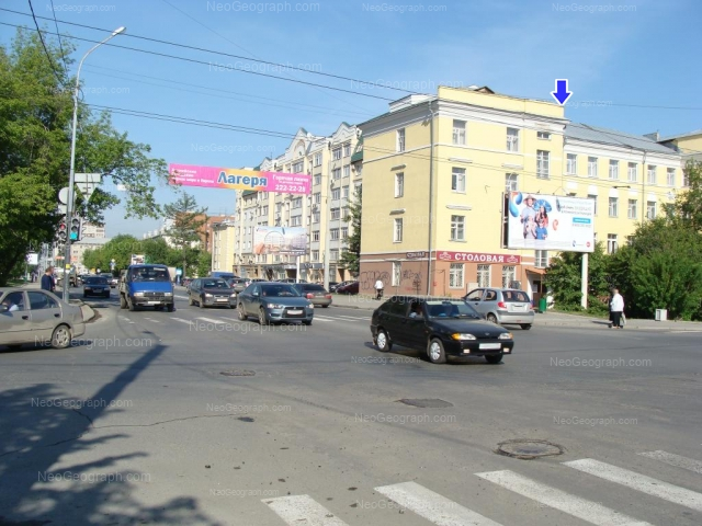 Адрес(а) на фотографии: улица Фурманова, 38, 48, Екатеринбург