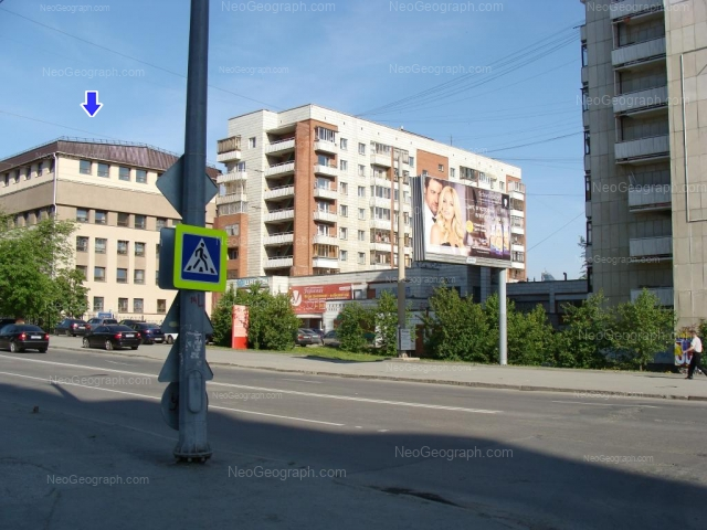 Адрес(а) на фотографии: улица Фурманова, 32, 34, Екатеринбург
