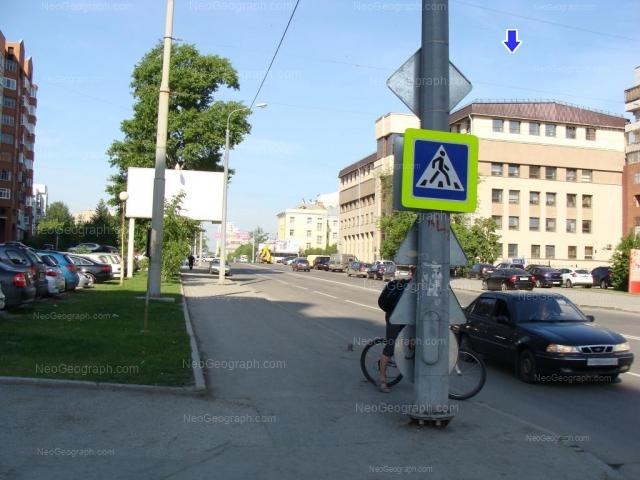 Address(es) on photo: Furmanova street, 34, 38, Yekaterinburg