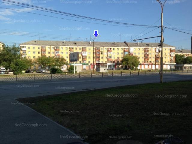 Адрес(а) на фотографии: проспект Космонавтов, 45, Екатеринбург