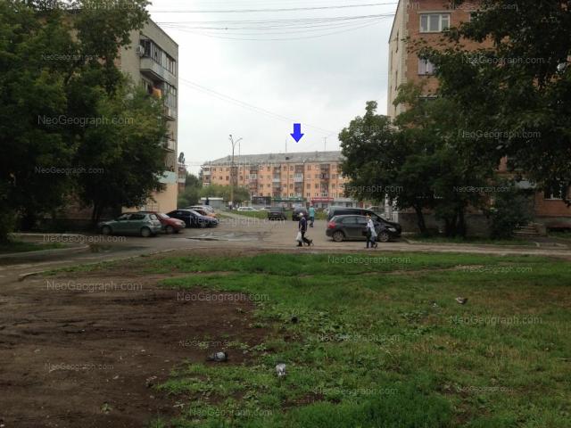 Адрес(а) на фотографии: проспект Космонавтов, 45, 72, 74, Екатеринбург