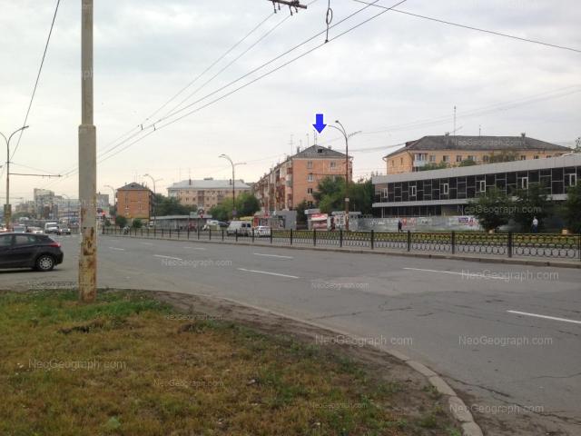 Адрес(а) на фотографии: проспект Космонавтов, 43, 43А, 45, 45А, Екатеринбург