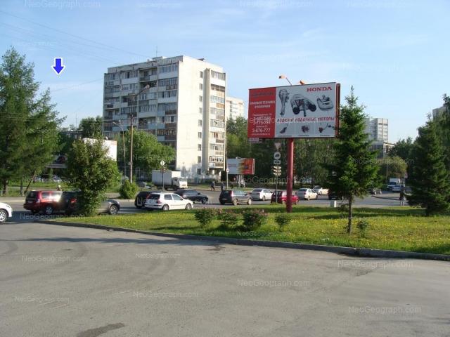 Адрес(а) на фотографии: улица Шаумяна, 84, 86/1, Екатеринбург