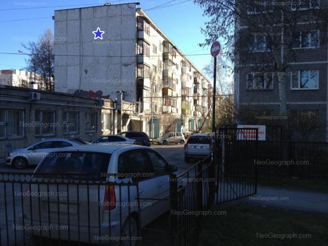 Адрес(а) на фотографии: Белореченская улица, 23/1, 23/3, 23а, Екатеринбург