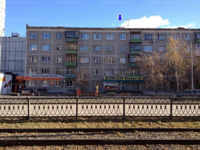 Адрес(а) на фотографии: Белореченская улица, 23/1, Екатеринбург