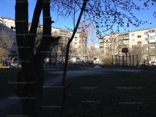 Адрес(а) на фотографии: Белореченская улица, 23/1, 23/3, Екатеринбург