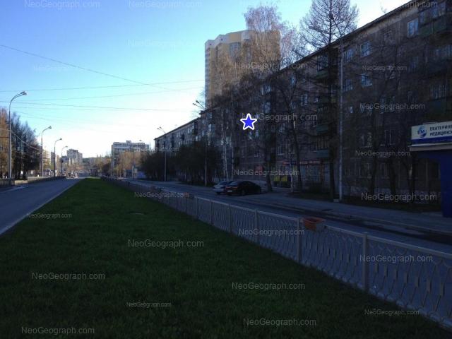 Адрес(а) на фотографии: Белореченская улица, 21, 23/1, Екатеринбург