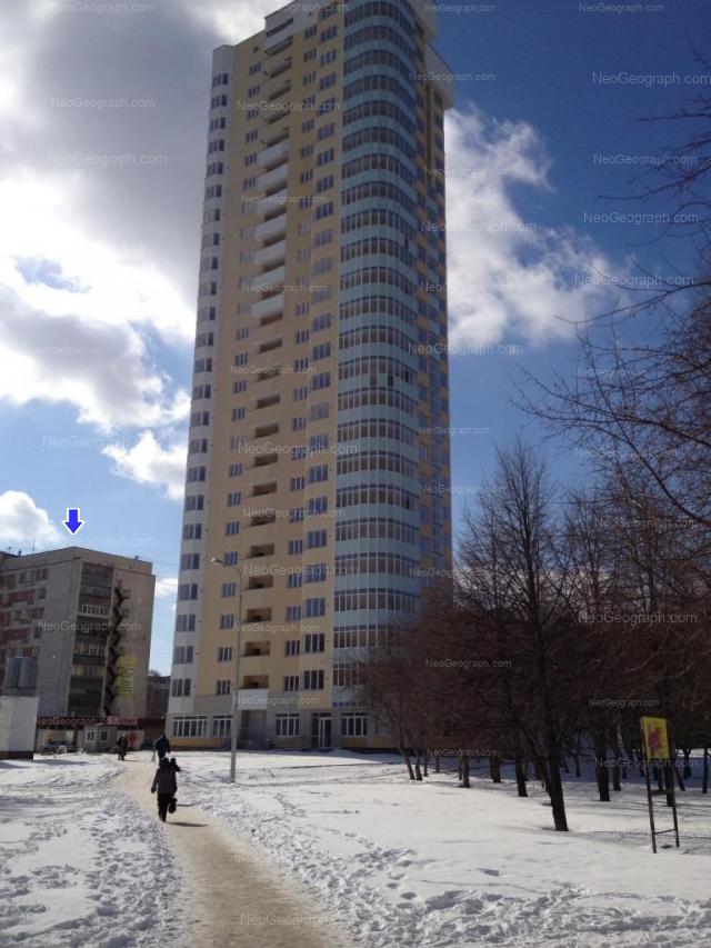 Адрес(а) на фотографии: улица Шаумяна, 93, Екатеринбург