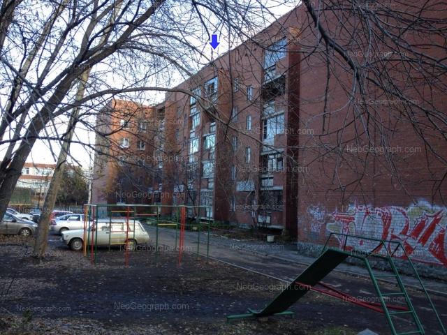 Address(es) on photo: Serafimi Deriyabinoy street, 31/4, Yekaterinburg