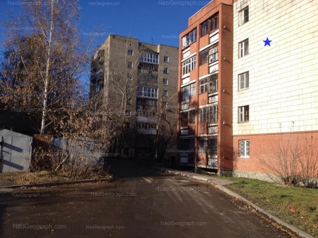 Address(es) on photo: Serafimi Deriyabinoy street, 31/3, 31/4, Yekaterinburg