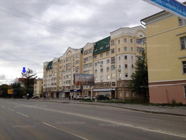 Адрес(а) на фотографии: улица Фурманова, 38, 48, 52, Екатеринбург