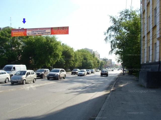 Адрес(а) на фотографии: улица Фурманова, 52, Екатеринбург