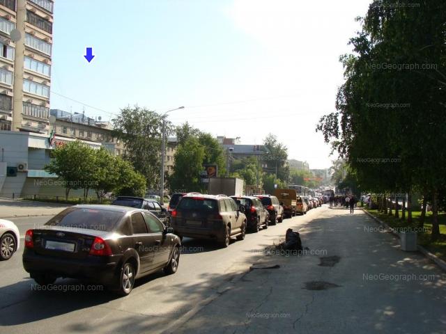 Address(es) on photo: Furmanova street, 60, 62, Yekaterinburg