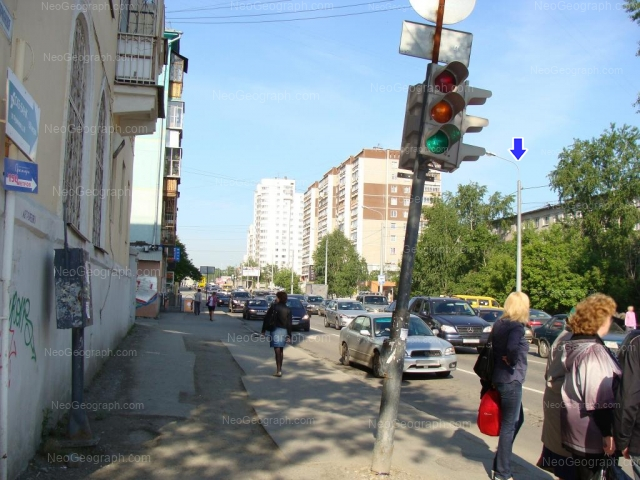 Address(es) on photo: Furmanova street, 55, 60, 62, Yekaterinburg