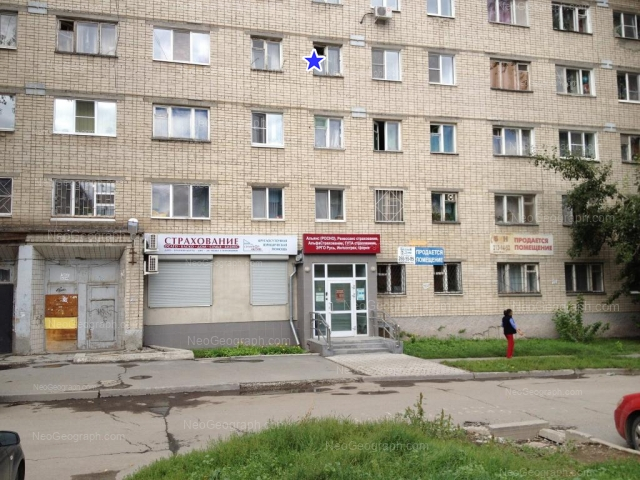 Address(es) on photo: Furmanova street, 60, Yekaterinburg