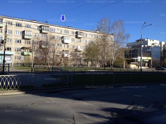 Адрес(а) на фотографии: Белореченская улица, 34/1, 36/1, Екатеринбург