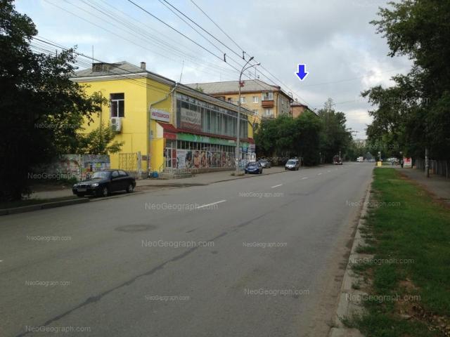 Адрес(а) на фотографии: улица Восстания, 25, 27, 29, Екатеринбург