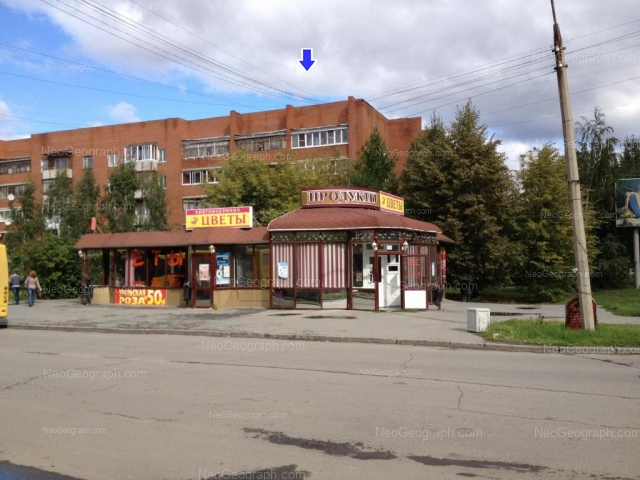 Адрес(а) на фотографии: улица Фурманова, 106, Екатеринбург