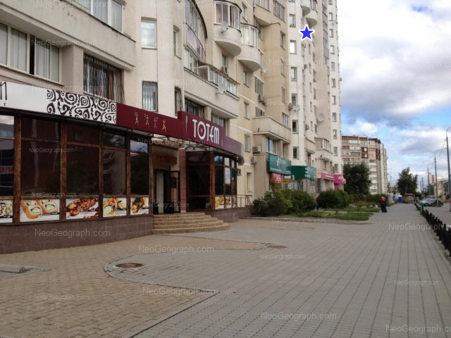 Адрес(а) на фотографии: улица Фурманова, 62, 66, Екатеринбург