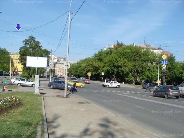 Адрес(а) на фотографии: улица 8 Марта, 89, 92, Екатеринбург