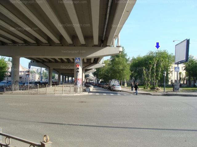 Адрес(а) на фотографии: Московская улица, 193А, Екатеринбург
