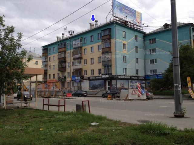 Адрес(а) на фотографии: улица Фурманова, 55, 55А, Екатеринбург