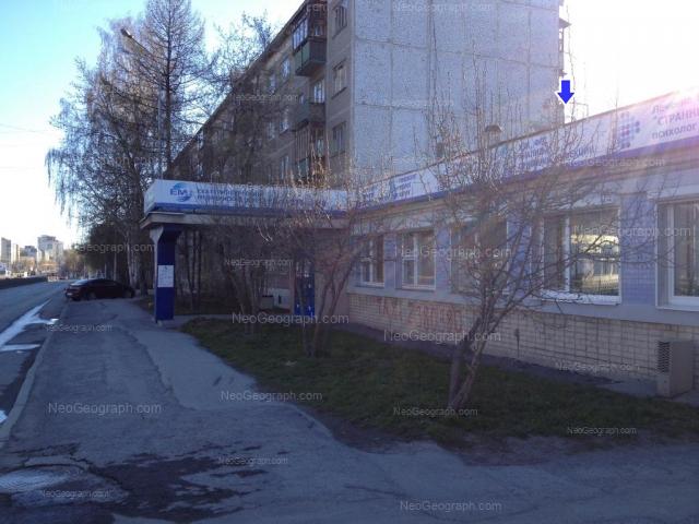 Адрес(а) на фотографии: Белореченская улица, 23/1, 23а, Екатеринбург