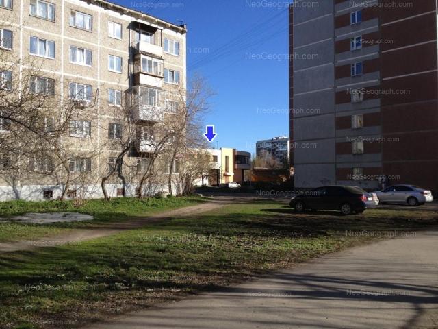 Адрес(а) на фотографии: улица Шаумяна, 88, 93, Екатеринбург