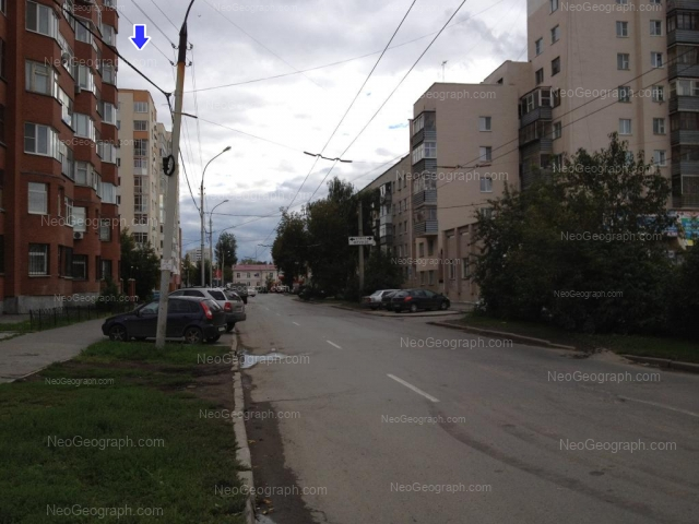 Address(es) on photo: Chapaeva street, 21, 23, 28, Yekaterinburg