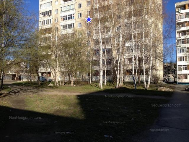 Адрес(а) на фотографии: Белореченская улица, 23/1, 23/4, Екатеринбург
