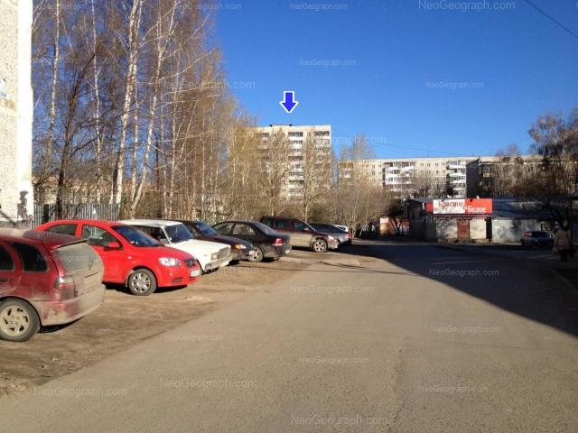 Адрес(а) на фотографии: Белореченская улица, 23/4, 23/5, Екатеринбург