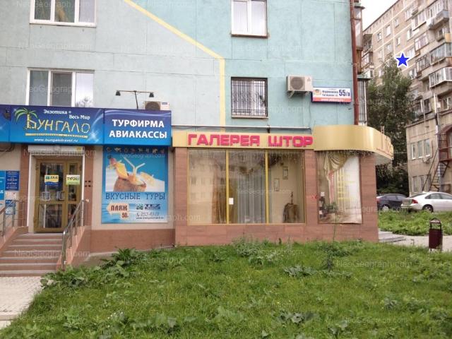 Адрес(а) на фотографии: улица Фрунзе, 60, Екатеринбург