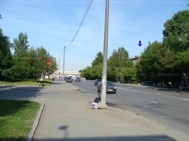 Адрес(а) на фотографии: улица Фурманова, 122, Екатеринбург