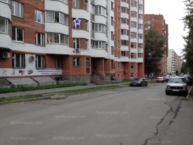 Адрес(а) на фотографии: улица Чайковского, 12, 16, Екатеринбург