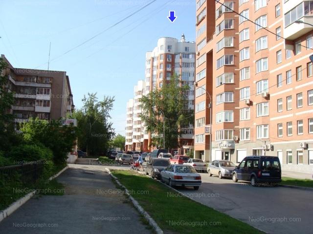 Адрес(а) на фотографии: улица Чайковского, 16, Екатеринбург