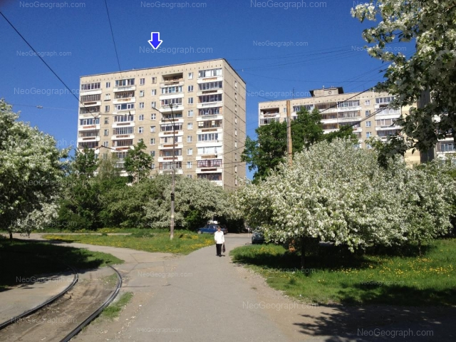 Address(es) on photo: Vogogradskaya street, 198, 200, Yekaterinburg