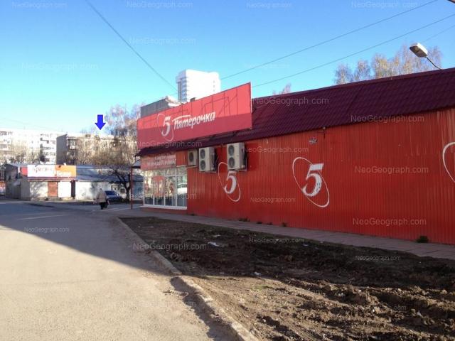 Адрес(а) на фотографии: Ясная улица, 32/2, 32/3, Екатеринбург