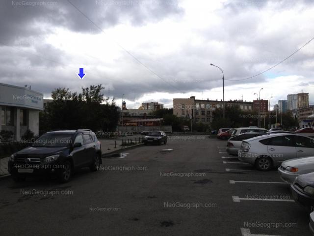 Адрес(а) на фотографии: улица Чкалова, 1, 3, Екатеринбург