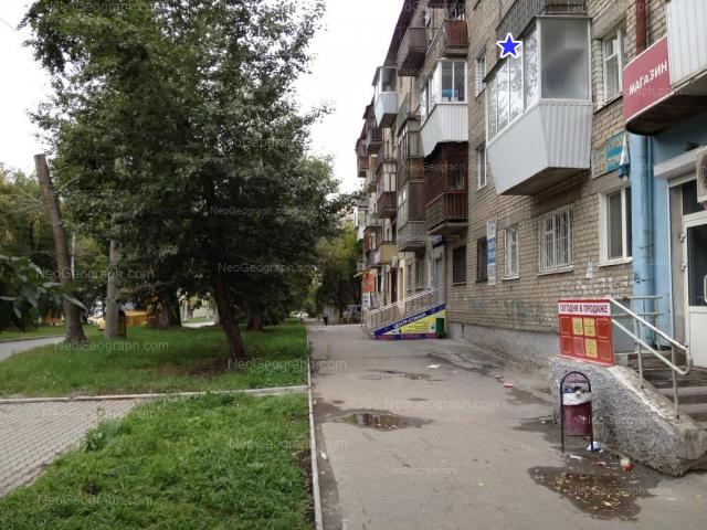 Адрес(а) на фотографии: улица Фрунзе, 18, 20, Екатеринбург