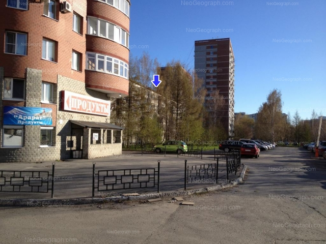Адрес(а) на фотографии: Ясная улица, 28, 30, 32/1, 34/1, Екатеринбург