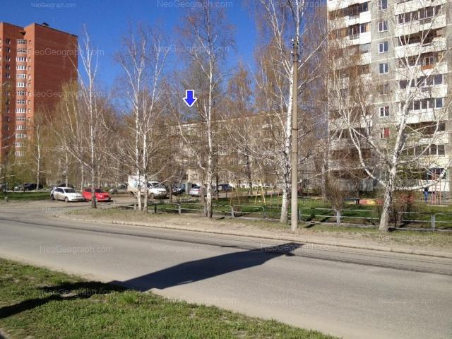 Адрес(а) на фотографии: Ясная улица, 30, 32/1, 34/1, Екатеринбург