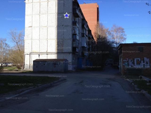 Адрес(а) на фотографии: Ясная улица, 32/1, 34/1, Екатеринбург