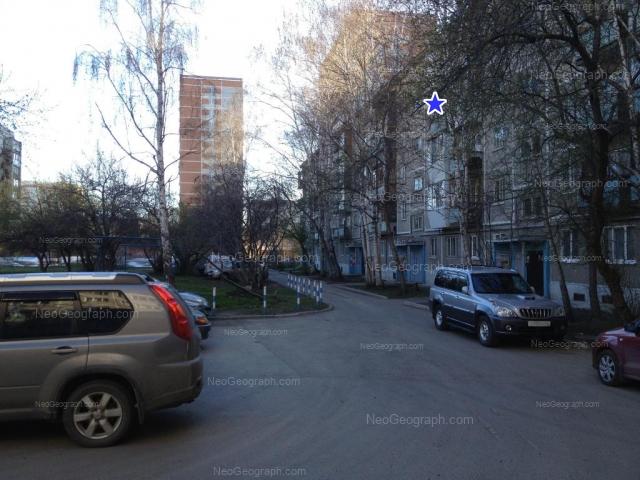 Адрес(а) на фотографии: Ясная улица, 28, 32/1, Екатеринбург