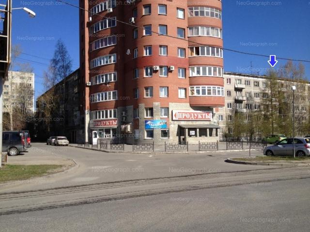 Адрес(а) на фотографии: Ясная улица, 32/1, 34/1, 34/2, Екатеринбург