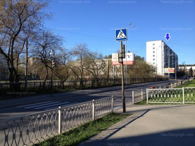 Адрес(а) на фотографии: Белореченская улица, 27/1, 29, Екатеринбург
