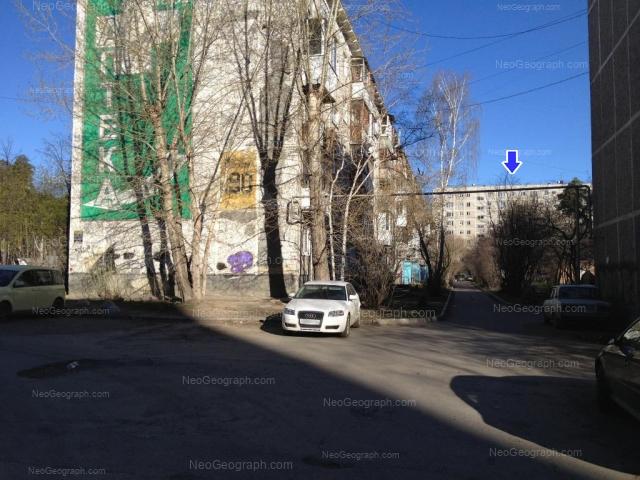 Адрес(а) на фотографии: Белореченская улица, 29, Екатеринбург